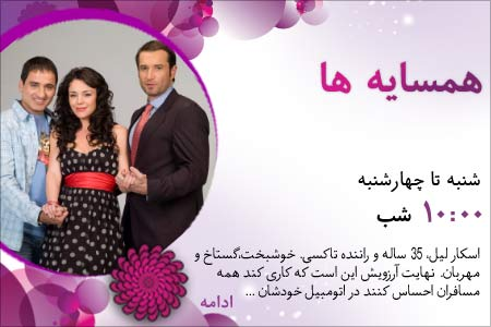 Farsi1 com http://dl4movie.persiangig.com/Farsi1/